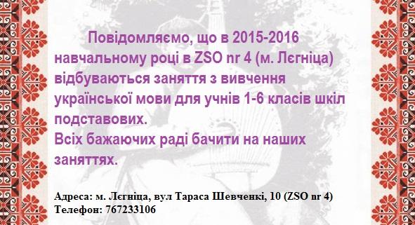 zajęcia z j.ukraińskiego