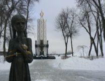 Więcej o 85 Rocznica Wielkiego Głodu w Ukrainie