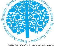 Więcej o IV LO   Kreatywne liceum- Nowe propozycje dla licealistów na 2020